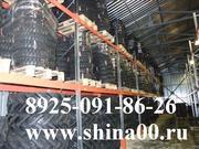 Шины для спецтехники от поставщиков брэнд АRMOUR(Китай гос.завод)