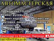 Ремонт карданных валов Краснодар. Замена крестовин,  балансировка.